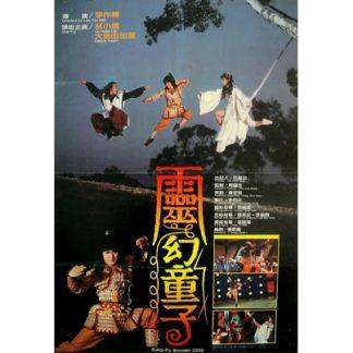 Kung Fu Wonder Child (1986)