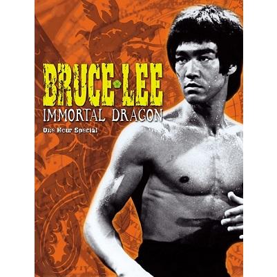 The Unbeatable Bruce Lee (2001)