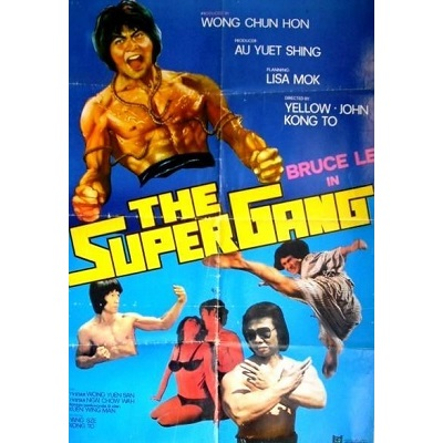 The Super Gang (1982)
