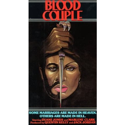 Blood Couple (1973)